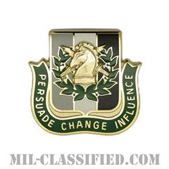 心理作戦連隊(Psychological Operations Regimental Corps)[カラー/クレスト(Crest・DUI・DI)バッジ]の画像