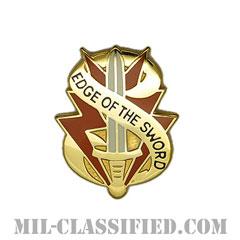 第21通信旅団(21st Signal Brigade)[カラー/クレスト(Crest・DUI・DI)バッジ]の画像