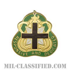 健康管理コマンド(Health Service Command)[カラー/クレスト(Crest・DUI・DI)バッジ]の画像