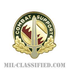 第16憲兵旅団(16th Military Police Brigade)[カラー/クレスト(Crest・DUI・DI)バッジ]の画像