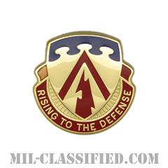 第138防空砲兵連隊(138th Air Defense Artillery Regiment)[カラー/クレスト(Crest・DUI・DI)バッジ]の画像