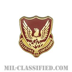 第39野戦砲兵連隊(39th Field Artillery Regiment)[カラー/クレスト(Crest・DUI・DI)バッジ]の画像