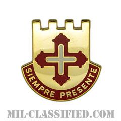 プエルトリコ自治連邦区 州兵(National Guard, Puerto Rico)[カラー/クレスト(Crest・DUI・DI)バッジ]の画像