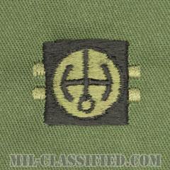 原子炉運転員章 (ベーシック)(Nuclear Reactor Operator Badge, Basic)[サブデュード/1965-1990/パッチ]の画像