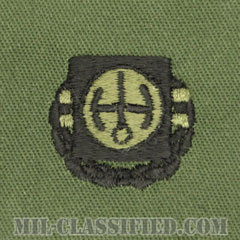 原子炉運転員章 (2級)(Nuclear Reactor Operator Badge, Second Class)[サブデュード/1965-1990/パッチ]の画像