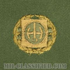 原子炉運転員章 (シフトスーパーバイザー)(Nuclear Reactor Operator Badge, Shift Supervisor)[サブデュード/1965-1990/パッチ]の画像