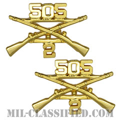 第505歩兵連隊第2大隊歩兵科章(2nd Bn, 505th Infantry Rgt, Infantry Branch Insignia )[カラー/兵科章(将校用)/バッジ/ペア(2個1組)]の画像