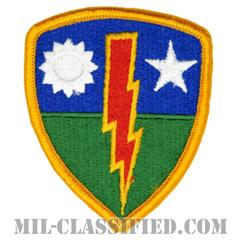第75歩兵旅団(75th Infantry Brigade)[カラー/メロウエッジ/パッチ]の画像