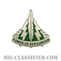 第13心理作戦大隊(13th Psychological Operations Battalion)[カラー/クレスト(Crest・DUI・DI)バッジ]の画像
