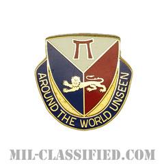 第425歩兵連隊(425th Infantry Regiment)[カラー/クレスト(Crest・DUI・DI)バッジ]の画像