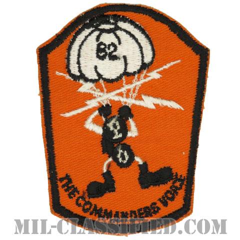 第82空挺通信大隊(82nd Airborne Signal Battalion)[カラー/カットエッジ/パッチ/1点物]の画像