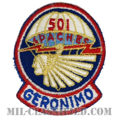 第501空挺歩兵連隊(501st Airborne Infantry Regiment)[カラー/カットエッジ/パッチ/中古1点物]の画像