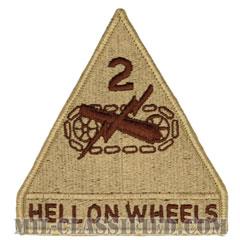 第2機甲師団(2nd Armored Division)[デザート/メロウエッジ/パッチ]の画像