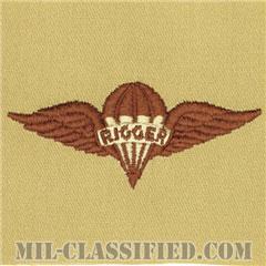 パラシュート整備士 (パラシュートリガー)(Parachute Rigger Badge)[デザート/パッチ]の画像