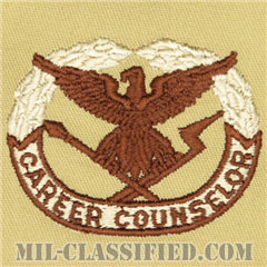 キャリアカウンセラー章(Career Counselor Badge)[デザート/パッチ]の画像