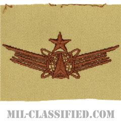宇宙運用章 (シニア)(Space Operations Badge/Space Badge, Senior)[デザート/パッチ]の画像