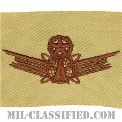 宇宙運用章 (マスター/コマンド)(Space Operations Badge/Space Badge, Master/Command)[デザート/パッチ]の画像