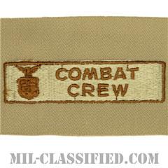 戦闘員章 (コンバットクルー)(Combat Crew Badge)[デザート/パッチ]の画像