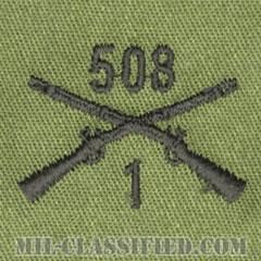 第508歩兵連隊第1大隊章(1st Battalion, 508th Infantry Regiment)[サブデュード/兵科章/パッチ/ペア(2枚1組)]の画像