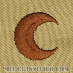 イスラム教従軍牧師科章(Chaplain Corps, Muslim Faith)[デザート/兵科章/パッチ/ペア(2枚1組)]の画像