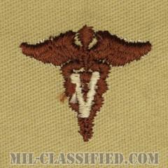 獣医科章(Veterinary Corps)[デザート/兵科章/パッチ/ペア(2枚1組)]の画像