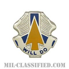 第110航空旅団(110th Aviation Brigade)[カラー/クレスト(Crest・DUI・DI)バッジ]の画像