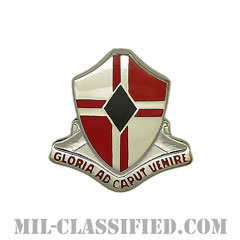 第92工兵大隊(92nd Engineer Battalion)[カラー/クレスト(Crest・DUI・DI)バッジ]の画像