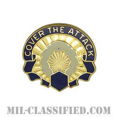 第457化学大隊(457th Chemical Battalion)[カラー/クレスト(Crest・DUI・DI)バッジ]の画像