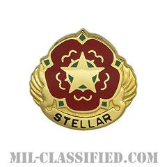 第206支援大隊(206th Support Battalion)[カラー/クレスト(Crest・DUI・DI)バッジ]の画像