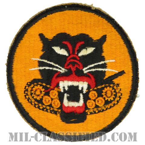戦車駆逐大隊(8ホイール)(Tank Destroyer Battalion (8 Wheel))[カラー/カットエッジ/パッチ/中古1点物]の画像