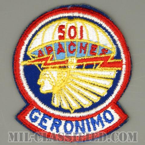 第501空挺歩兵連隊(501st Airborne Infantry Regiment)[カラー/カットエッジ/パッチ/1点物]の画像
