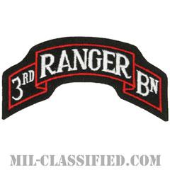 第3レンジャー大隊(3rd Ranger Battalion)[カラー/カットエッジ/パッチ/レプリカ]の画像