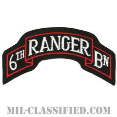 第6レンジャー大隊(6th Ranger Battalion)[カラー/カットエッジ/パッチ/レプリカ]の画像