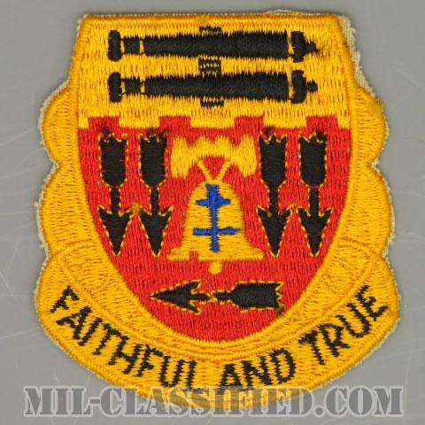 第5野戦砲兵大隊(5th Field Artillery Battalion)[カラー/カットエッジ/パッチ/1点物]の画像
