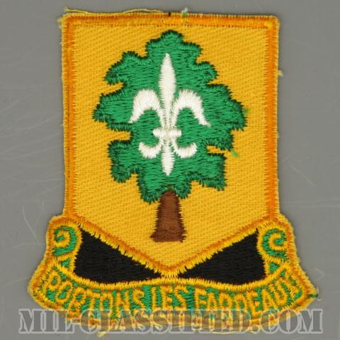 第1支援輸送大隊(1st Supply and Transport Battalion)[カラー/カットエッジ/パッチ/1点物]の画像