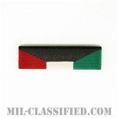 Kuwait Liberation Medal (Kuwait) [リボン(略綬・略章・Ribbon)]の画像