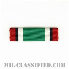 Kuwait Liberation Medal (Saudi Arabia) [リボン(略綬・略章・Ribbon)]の画像