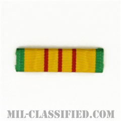 Vietnam Service Medal [リボン(略綬・略章・Ribbon)]の画像