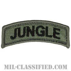 ジャングルタブ(Jungle Tab)[UCP(ACU)/メロウエッジ/ベルクロ付パッチ]の画像