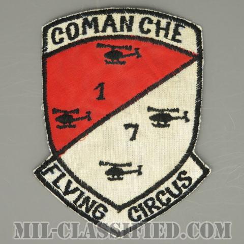 第1騎兵連隊第7大隊C中隊(C Troop, 7th Squadron, 1st Cavalry Regiment)[カラー/カットエッジ/パッチ/レプリカ1点物]の画像