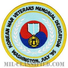 朝鮮戦争ベテラン1995年7月ワシントンメモリアル(KOREAN WAR VETERANS MEMORIAL DEDICATION)[カラー/メロウエッジ/パッチ]の画像
