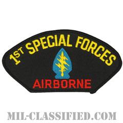 第1特殊部隊群(1ST SPECIAL FORCES AIRBORNE)[カラー/メロウエッジ/パッチ]の画像