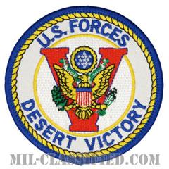 アメリカ軍湾岸戦争戦勝(U.S. FORCES DESERT VICTORY)[カラー/メロウエッジ/パッチ]の画像