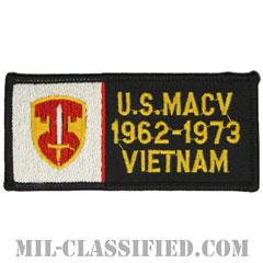 ベトナム軍事援助司令部ベトナム戦争ベテラン(U.S.MACV 1962-1973 VIETANM)[カラー/メロウエッジ/パッチ]の画像