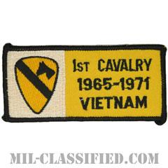第1騎兵師団ベトナム戦争ベテラン(1ST CAVALRY 1965-1971 VIETNAM)[カラー/メロウエッジ/パッチ]の画像