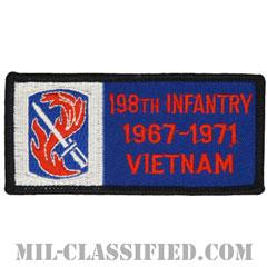 第198歩兵旅団ベトナム戦争ベテラン(198TH INFANTRY 1967-1971 VIETNAM)[カラー/メロウエッジ/パッチ]の画像