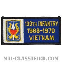 第199歩兵旅団ベトナム戦争ベテラン(199TH INFANTRY 1966-1970 VIETNAM)[カラー/メロウエッジ/パッチ]の画像