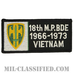 第18憲兵旅団ベトナム戦争ベテラン(18th M.P.BDE 1966-1973 VIETNAM)[カラー/メロウエッジ/パッチ]の画像