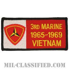 第3海兵師団ベトナム戦争ベテラン(3RD MARINE 1965-1969 VIETNAM)[カラー/メロウエッジ/パッチ]の画像