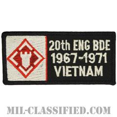 第20工兵旅団ベトナム戦争ベテラン(20th ENG BDE 1967-1971 VIETNAM)[カラー/メロウエッジ/パッチ]の画像